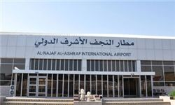 سوءاستفاده جدید فرودگاه نجف در ایام زیارتی اربعین