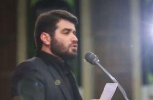 مداحی حسین جان میا کوفه دمی محمل نگهدار شب اول محرم 97 میثم مطیعی