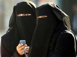 استخدام زنان برای شیفت شب در عربستان