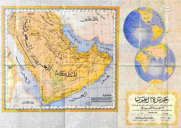 نقشه قديمي عربستان از منطقه خليج فارس