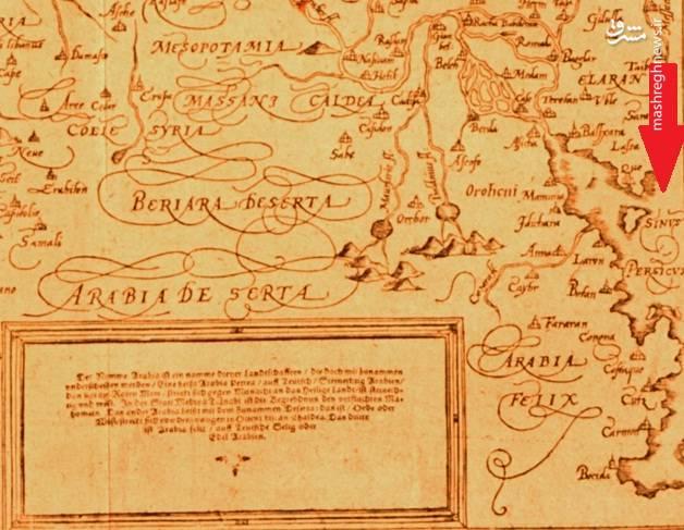 نقشهای که سباستین مونستر در سال ۱۵۸۸ میلادی رسم کرده