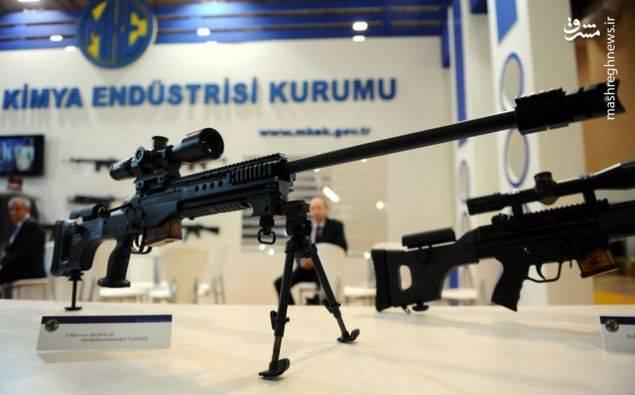 2079478 - گران فروشی اسلحه به ایران از سوی آمریکاییها