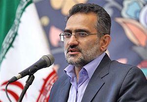 سیدمحمد حسینی نمایه