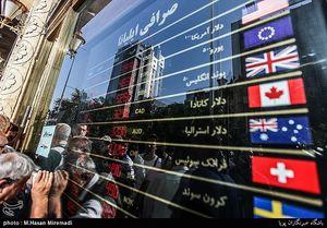۳ دلیل افزایش نرخ ارز در هفتههای اخیر
