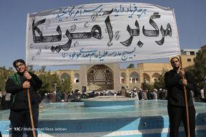 عکس/ تجمع طلاب حوزه علمیه قم در اعتراض به سخنان ترامپ