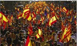 تظاهرات هزاران نفری مردم بارسلون در اعتراض به اقدامات دولت اسپانیا