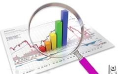 بررسی معضل انتشار جداگانه آمار توسط بانک مرکزی و مرکز آمار و راهکار اصلاحی آن