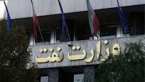فیلم/ جزئیات دستگیری یکی از مدیران وزارت نفت
