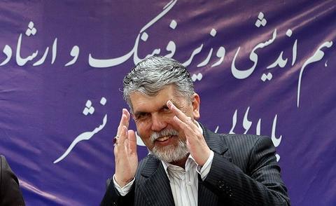 عکس/ کنایه وزیر ارشاد به احمدینژاد