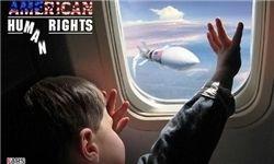 آیا آمریکاییها در زدن ایرباس ایرانی «اشتباه» کردند؟,