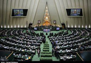بررسی تعلیق سپنتا نیکنام در شورای حل اختلاف