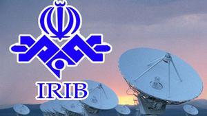 رسانه ملی نمایه