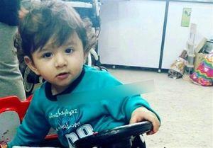 آخرین وضعیت  پرونده قتل اهورای ۳ ساله