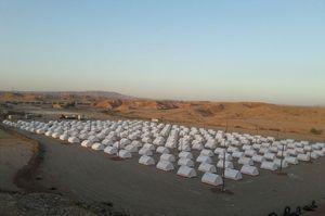 اردوگاه اسکان اضطراری زائرین اربعین