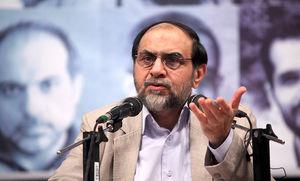 از کوروش هخامنشی تا حمله اعراب به ایران ساسانی+صوت