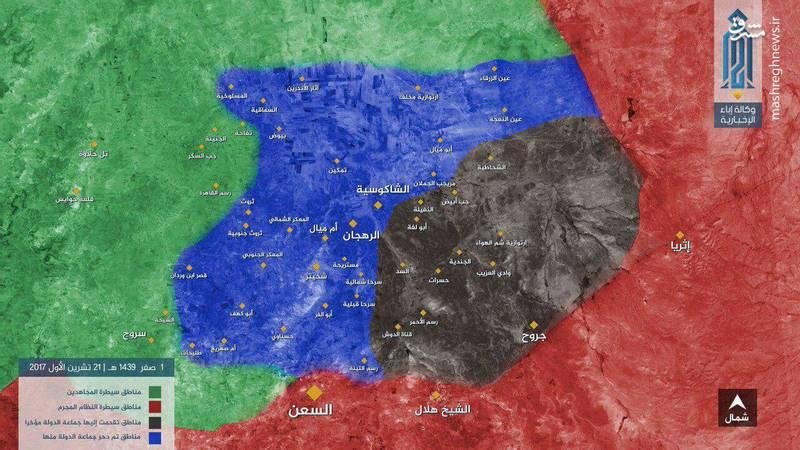 درگیری داعش و جبهه النصره در حماه/ اعلام الحربی