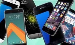 دلیل افزایش قیمت موبایل در بازار