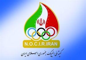 اقدام توهینآمیز رئیس کمیته المپیک نسبت به قهرمانان ورزش/ تلاش غیراخلاقی برای مهندسی یک انتخابات