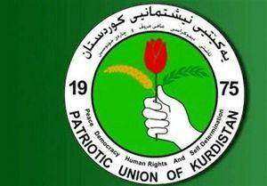 احزاب کردی عراق