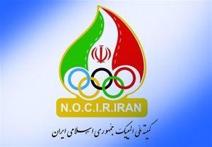 نامه کمیته ملی المپیک به IOC برای برگزاری انتخابات