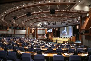کنگره بینالمللی علوم انسانی اسلامی