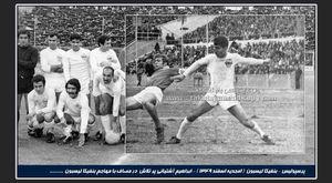 عکس/ مرحوم ابراهیم آشتیانی در مصاف با مهاجم بنفیکا