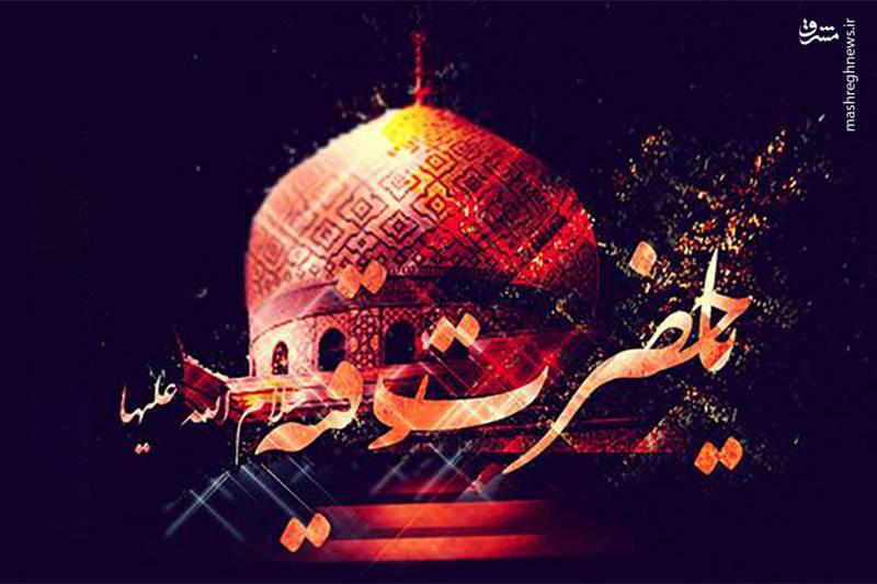مداحی میثم مطیعی - دعا کن بمیرم برم از خرابه - شهادت حضرت رفیه