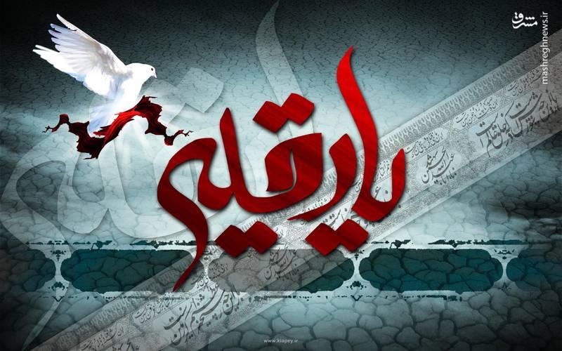 مداحی میثم مطیعی برای شهادت حضرت رقیه - میگن رقیه بی کس و کاره میگن رقیه بابا نداره