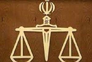 سرنوشت متفاوت ۲ مأمور پلیس در دادگاه