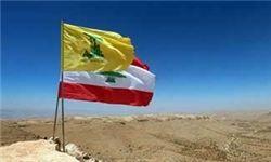 عکس/ عربستان، حزبالله را به آدمربایی محکوم کرد
