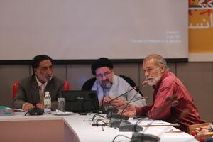 هدف غایی در اقتصاد اسلامی چیست؟