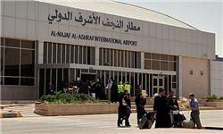 اخطار ایران به فرودگاه نجف اجرایی شد
