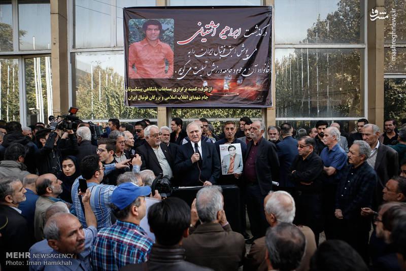2090805 تشییع جنازه ابراهیم آشتیانی + تصاویر حضو چهره ها در تشییع جنازه ابراهیم آشتیانی
