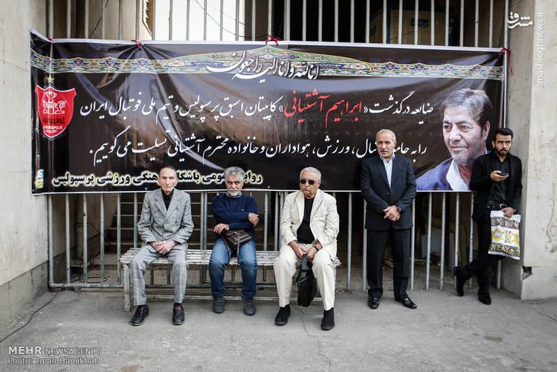 2090807 تشییع جنازه ابراهیم آشتیانی + تصاویر حضو چهره ها در تشییع جنازه ابراهیم آشتیانی