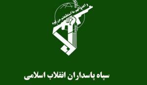 سپاه از هیچ تلاشی برای کمک به مردم مسلمان فلسطین دریغ نخواهد کرد/ رویای تثبیت اسرائیل تحقق ناپذیر است