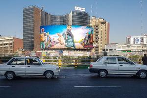 تصویر «شهید حججی» برروی دیوارنگاره جدید میدان ولیعصر