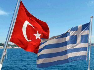 یونان و ترکیه
