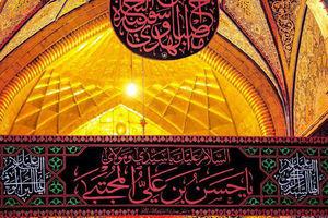 عکس/ حرم حضرت سیدالشهداء در عزای امام حسن مجتبی (ع)