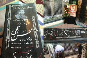 عکس/ نصب سنگ مزار شهید حججی