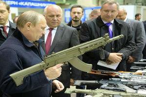 تسلیحات روسیه