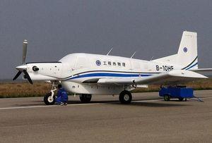 فیلم/ پرواز موفق نخستین پهپاد ترابری جهان در چین