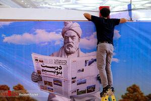عکس/ اولین روز از بیستوسومین نمایشگاه مطبوعات