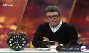 فیلم/ انتقاد رشیدپور از بدل مسی