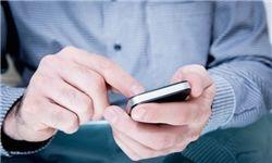 ویروس پیامکی در گوشی کاربران ایرانی