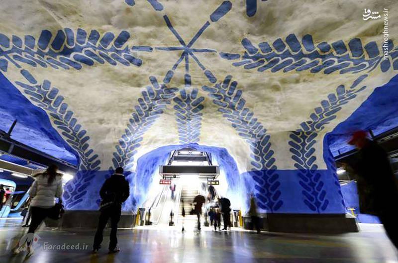 ایستگاه سنترالن در شهر استکهلم سوئد که در سال 1957 افتتاح و در دهه 1970 به طور مدرن تزیین شد
