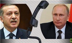 تماس تلفنی اردوغان و پوتین درباره ادلب و سوریه