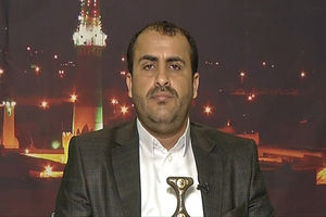 سخنگوی انصارالله یمن