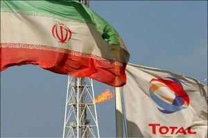 توتال فرانسه به دلیل فساد در معامله با ایران جریمه شد