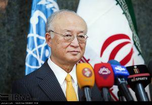 بیانیه آمانو درباره تعهدات هستهای ایران