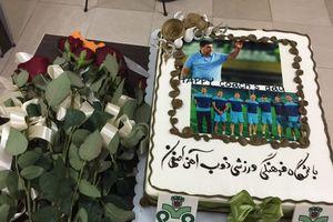 عکس کیک روز ارتش